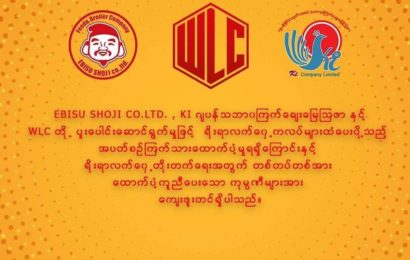 Weekly Food Donation to Myanmar Lethwei Clubs