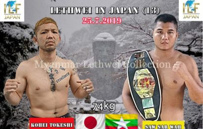Lethwei in Japan (13) Saw Sar Wah vs Tokeshi