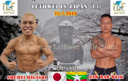 Lethwei In Japan (13) Saw Darwait vs Shuhei Higashi