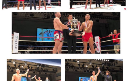Lethwei in Japan 13 Results